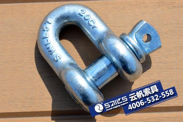 JB8112-1999国标卸扣 新国标卸扣