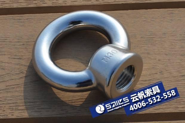 不锈钢吊环1169