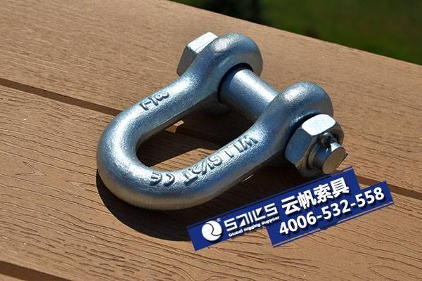 G-2150美式模锻卸扣