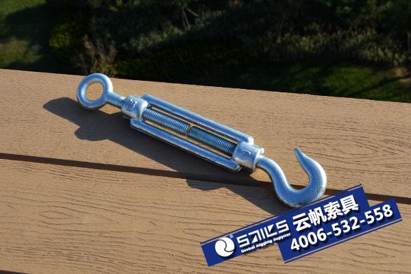 钩圈型DIN1480花兰