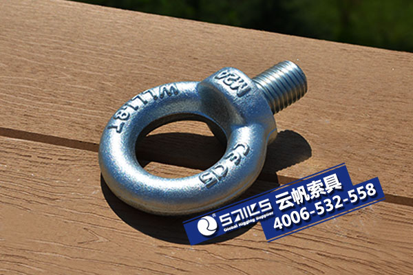 DIN580吊环螺丝