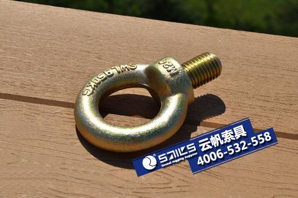 JIS1168吊环螺丝