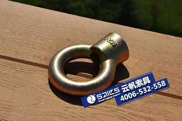JIS1169吊环螺母