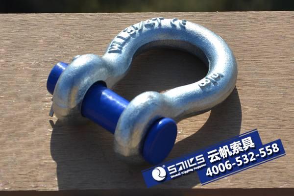 G-213美式弓形卸扣