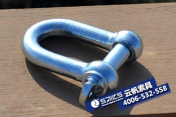 日式D型卸扣