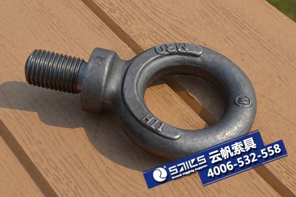 BS-3吊环螺丝