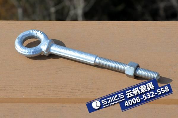 G-277吊环螺栓